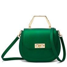 High Quality Design Girl Summer Mini Fresh Bag Euro-American Street Photo Single Shoulder Slant Sequins Star Chain Handbag