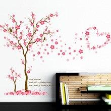 9256 Гостиная съемные наклейки на стену спальня теплые креативные наклейки дерево розовая Слива самоклеющаяся бумага