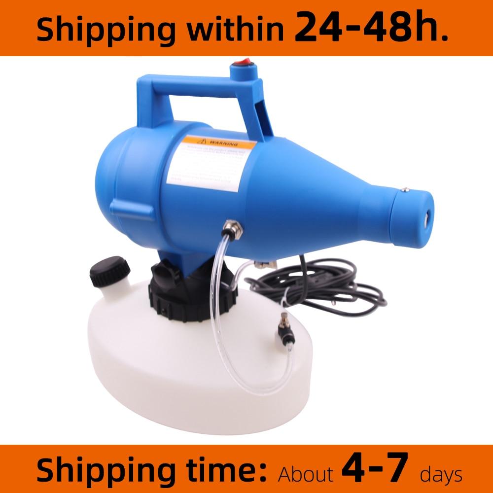 220V Electric ULV Fogger Ultra Low Capacity Sprayer Mosquito Killer 4.5L 1200W
