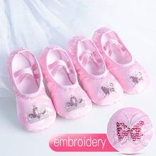 Chaussures de danse plates pour filles chaussures de Ballet à semelle souple en Satin pour enfants
