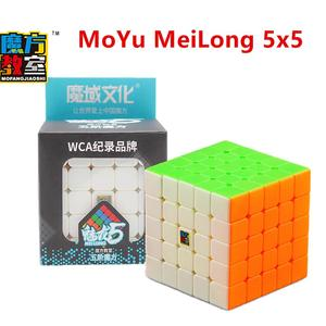 Moyu cube Meilong 2x2x2 3x3x3 4x4x4 5x5x5 Magic Cube MEILONG 5x5 Speed Cube Classroom Education Toys Moyu 5x5 Puzzle Magic cubo