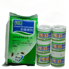 6pcs/bag Cockroach Smoke Insecticides Poison Smog for Cockroach Mosquito Flies Medicine Bug Flea Ant Killer Insect Pest Control
