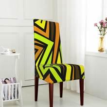 Новинка чехлы на стулья Декоративные Чехлы из полиэстера для