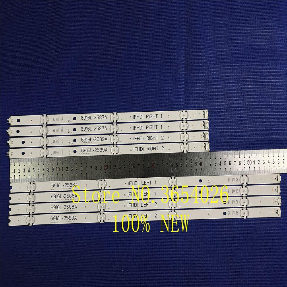 8 PCS/set LED Backlight Strip Bar For 6916L-2586A 6916L-2587A 6916L-2588A 6916L-2589A LC490DUE FJ M1 49LH604V Original