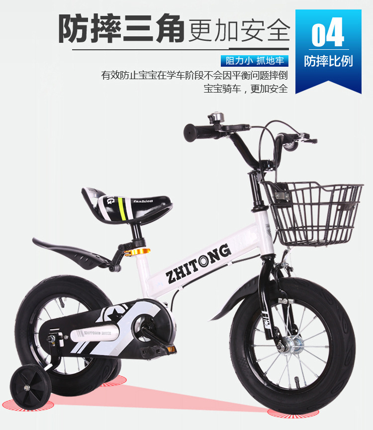 Hbe52edf198564af6b406c759d46ce45ag Children's bicycle boy 12/14/16 inch 2-7 years old bicycle stroller boys and girls single bicycle