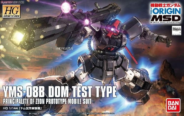 Original BANDAI Gundam Model YMS-08B DOM TEST TYPE ZAKU Mobile Suit THE ORIGIN GTO Kids Toys
