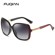 FUQIAN Brand Design Oversize Square Polarized Women Sunglasses Vintage Plastic Male Sun Glasses Gradient Lens Shades Eyeglasses