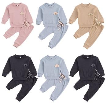 2-Piece Sweatshirt Rainbow Embroidery Set