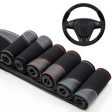 O SHI CAR 38 см DIY чехол на руль износостойкий из мягкой искусственной кожи+ замши оплетка на руль автомобиля с иглами
