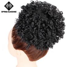 High Puff Afro Curly Wig Ponytail Drawstring Short Afro Kinky Pony Tail Clip in on Synthetic Curly Hair Bun Hair Extensions short side bang afro fluffy curly synthetic wig