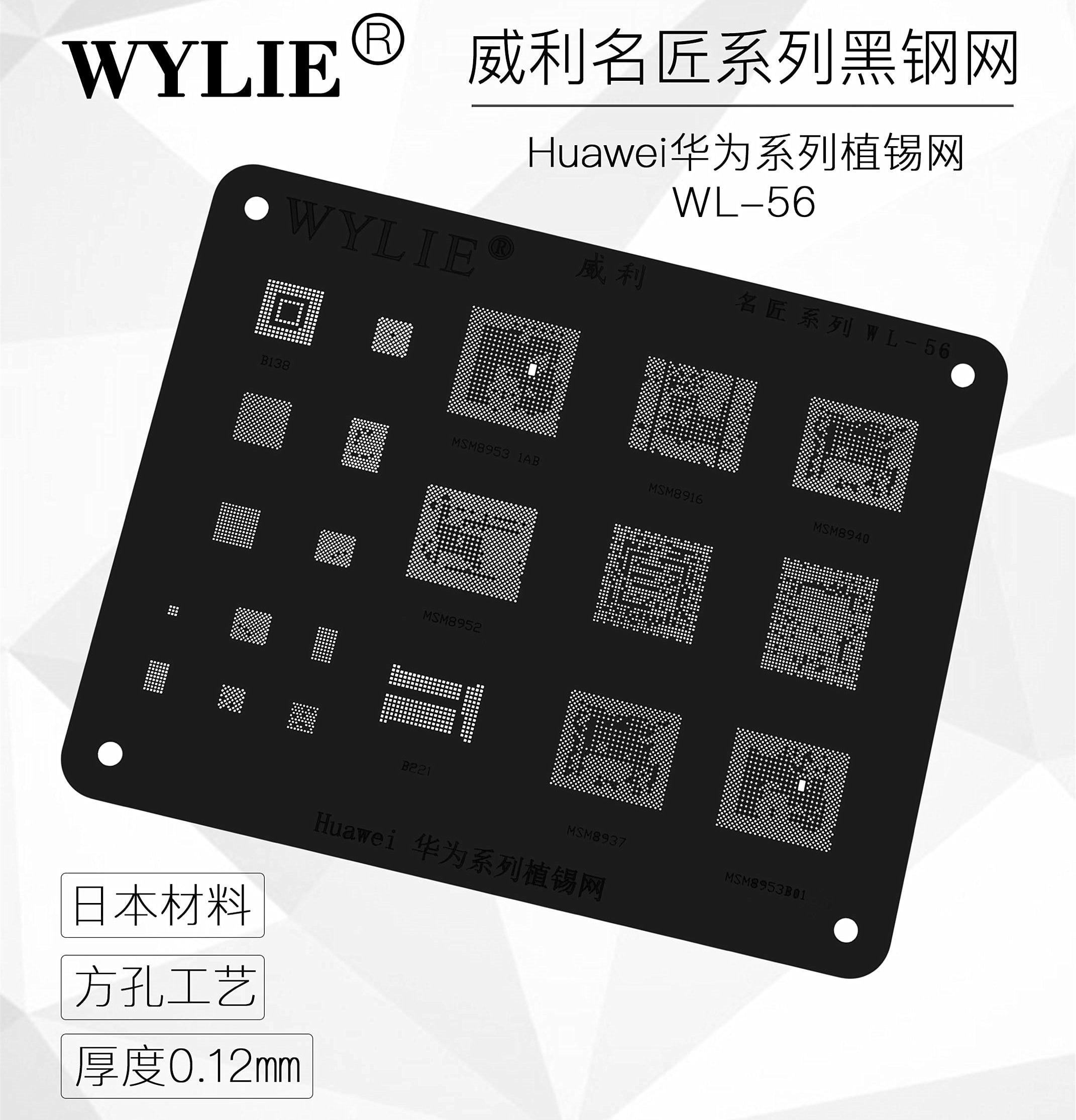 Wylie BGA Reballing Stencil for Huawei CPU NAND Power IC Chip MSM8916 MSM8940 MSM8953 1AB MSM8952 MSM8937 MSM8953 B01 BGA221 1