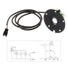 Импульсный датчик питания для электрического велосипеда литиевая