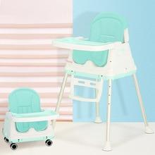 цена на Baby Dinner High Chair Dining Table Kids Chair Children Mesa Infantil Dining Chair Portable Folding Para Bebe BB Learning Chair