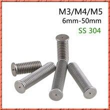 200 шт/лот m3/m4/m5 * 6/8/10 50 мм из нержавеющей стали точечная