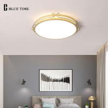 Современный потолочный светильник светодиодный простой 110 В