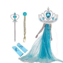 Tiange mais longo vestido de casamento meninas de natal traje festa princesa cosplay vestidos de bebê das crianças rapunzel coroa vestido pano