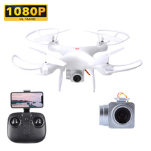 RC Drone Camera HD FPV Live Video Dron X Pro 20 Mins Flying Time Remote Control Helicopter WIFI Quadrocopter Aircraft Toys Kids cm205 5 8g boscam wireless mini cmos camera remote control helicopter aircraft fpv