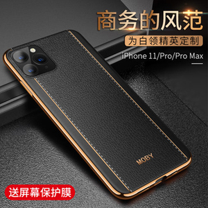 Image 1 - Exclusive Fashion Print Phone Case for iPhone 11 Soft Gel Silicone Skin Shell for iPhone 11Pro Max Shield free Screen Protector