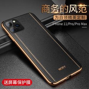 Image 1 - พิเศษแฟชั่นพิมพ์โทรศัพท์สำหรับ iPhone 11 Soft Gel ซิลิโคนสำหรับ iPhone 11Pro Max Shield ฟรี protector