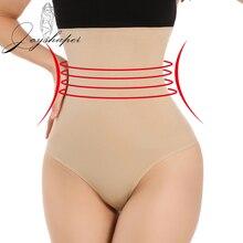 Slimming Underwear G-String Plus-Size Panties Thongs Tummy-Control Female High-Waist