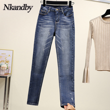 Jeans Bleached Embroidery Trousers Pencil-Pants Oversized Washed Blue Stretchy Korean