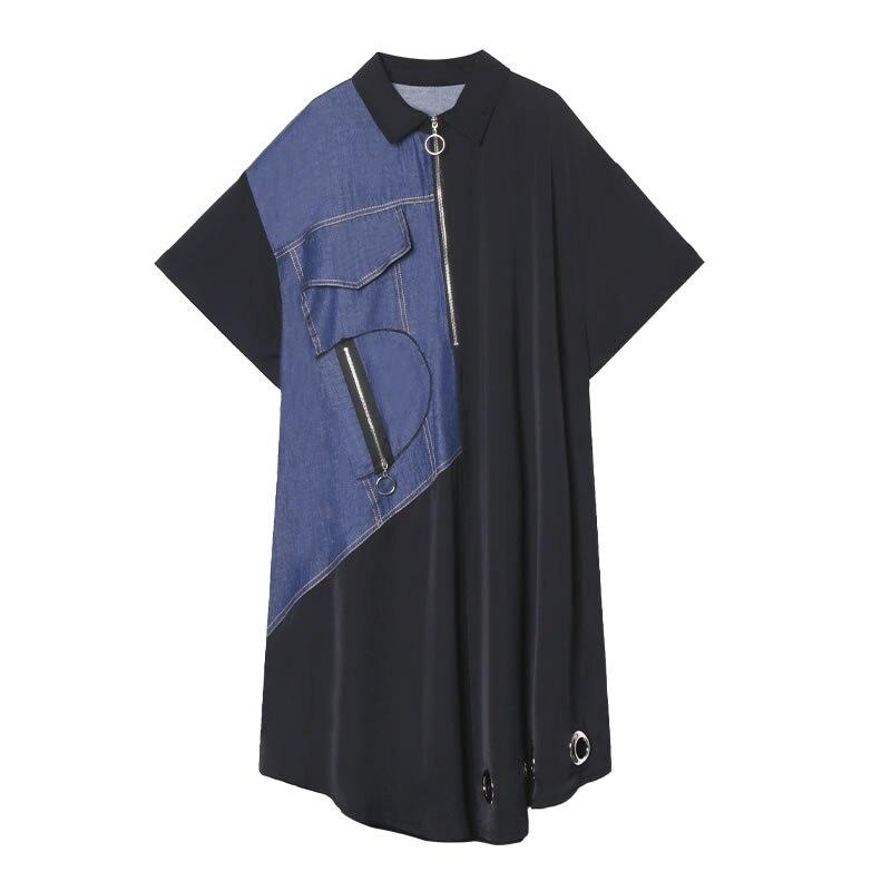 Super Fly Patchwork Oversized Long Dress