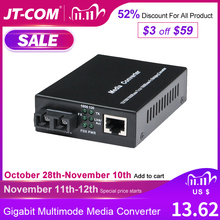 기가비트 이더넷 파이버 미디어 컨버터, 내장 1Gb 멀티 모드 SC 트랜시버, 10/100/1000M RJ45 ~ 1000Base LX, 최대 2km