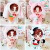 Idol Plush Rabbit Cow Unicorn Cotton Coat Fur Clothes Suit 20cm Clothing Doll Dress Up