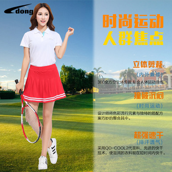 2017 New Style Women #8217 s Tennis Skirt Divided Skirt Summer Thin Section Skirt Large Size Square Dance Fitness Exercise Groups Clot tanie i dobre opinie