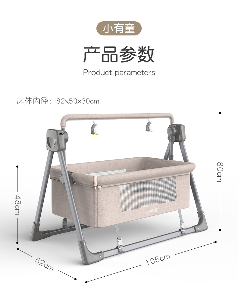 Hbe58f35cea6341bda218c62478902f238 2020 Baby Intelligent Electric Cradle Rocker Multifunctional Newborn Intelligent Rocking Chair Send Storage Bag and Mosquito Net