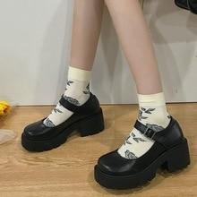 Sapatas do estudante da faculdade da menina estudante lolita sapatos jk uniformes sapatos de couro do plutônio em forma de coração tornozelo-cinta mary jane sapatos