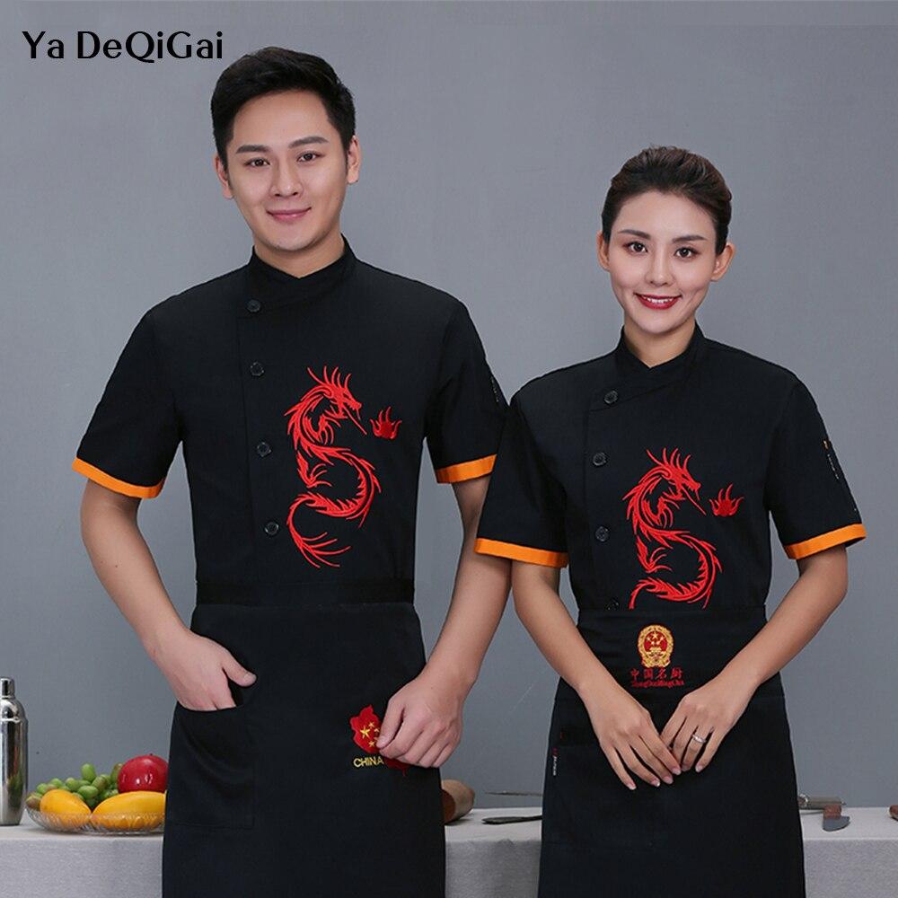 Chef Uniform Wholesale Sushi Costume Dessert Shop Waiter Chef Jackets Hot Pot Shop Hotel Cafe Baked Goods Service Casual Shirt