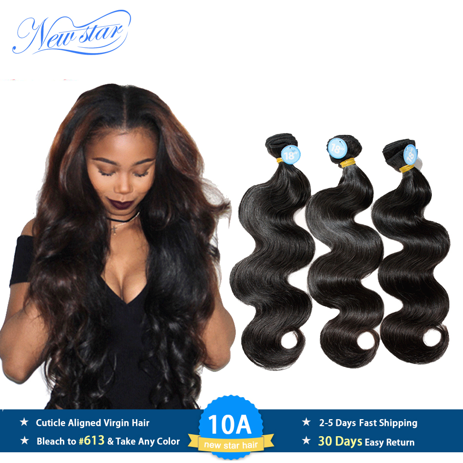 NEW STAR Brazilian Body Wave Hair 3 Bundles 100% One Donor Thick Virgin Human Hair Weave Extension Unprocessed 10A Hair Weaving