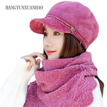 HANGYUNXUANHAO Women French Beret Hat Scarf Set Winter Warm Lady Chenille Elegant Beanie Cap