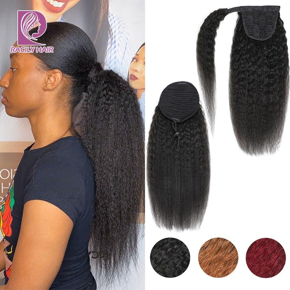 Волосы Racily бразильские афро кудрявые прямые конский хвост Remy обертывание вокруг шнурка конский хвост человеческие волосы Омбре клип в нара...