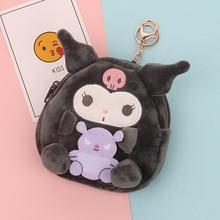 Purse Storage-Bag Key-Chain Plush-Toy Cartoon Doll Japanese Mini Big-Ear Cute Dog Coin