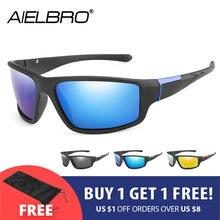 Очки велосипедные aielbro поляризационные легкие солнцезащитные