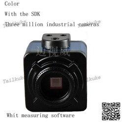 USB Industrial Camera HD 300W Support Halcon Industrial Camera Machine Vision Provide SDK