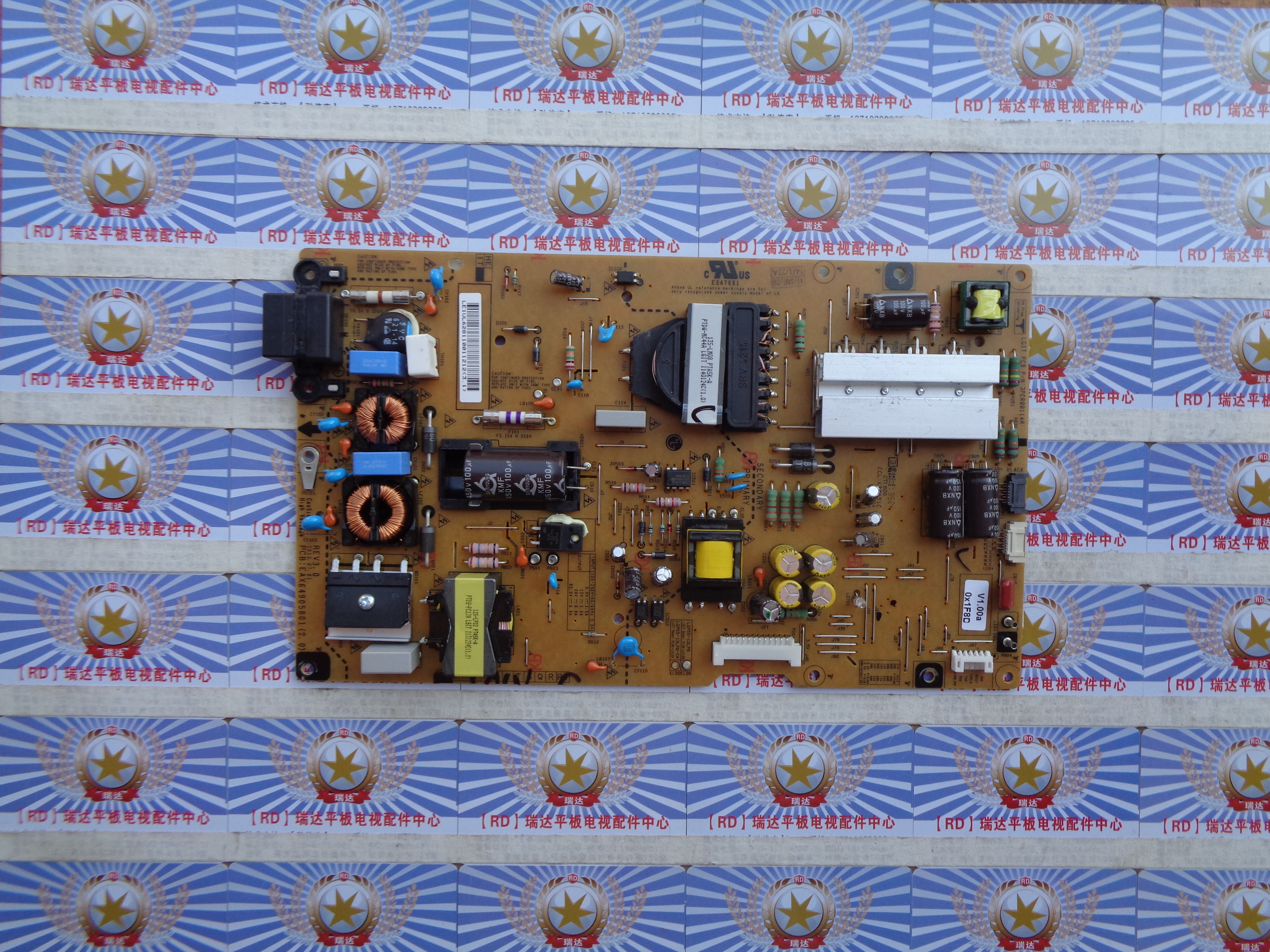 55LA6600-CA Power Supply Board EAX64905801 (2.0) LGP55-13LPB title=