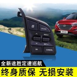 Dla Hyundai Tucson 2015-2018 stała prędkość moduł tempomatu wielofunkcyjne przyciski na kierownicy akcesoria