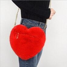 Женская модная в форме сердца сумка женская сумка-мессенджер с цепочкой плюшевая сумка через плечо любовь подарок на день Святого Валентина