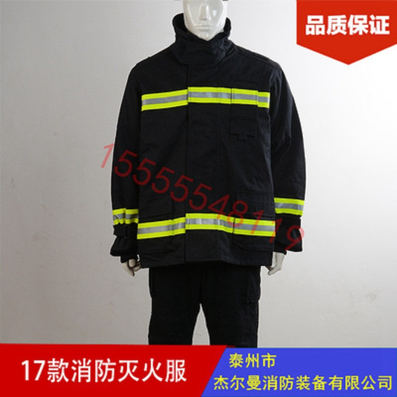 Genuine Fire Extinguishing Fire Under Fire Fighting Suit ,navy Color,firefighter Uniform