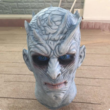 Movie Game of Thrones Night's King Mask Cosplay Costumes Props The Others Terror Halloween Mask mcyh masquerade spoof halloween mask props costumes