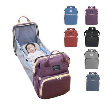 Baby Diaper Bag Removable Folding Bed Backpack USB Charging Mummy Bag Sunshade Maternity Nappy Bag Waterproof Large Capacity Bag