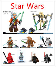 Star Wars Figuras de brinquedo da disney Luke Leia JAR Grievous Sith Trooper Han Solo Anakin Darth Maz Building Blocks Brinquedos boneca mais raro(China)