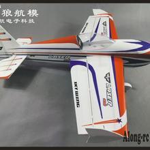Airplane MODEL Wingspan TOYS RC New PP 3D 15E Laser260 38-Pnp-Set HOBBY Pp-Material Or