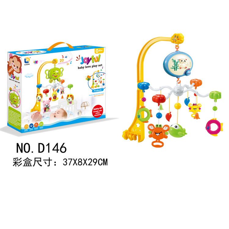 Baby Toys Electric Bed Bell Rattle Infants Music Educational Set