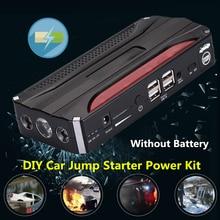 DIY 4USB пусковое устройство набор питания зарядное устройство многофункциональный автомобильный пусковой стартовый набор для улицы