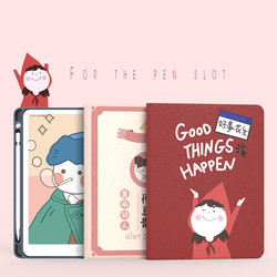 Cartoon Print Cover For Apple iPad Pro 11 inch 2020 Protective Leather Soft Silicone Back Cover Cases Protector Shell