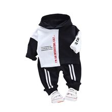 цена на 2019 New Spring Infant Clothing Baby Boys Girl Clothes Suit Kid Sports Hooded Sweater Pants 2pcs/Sets Children Toddler Tracksuit